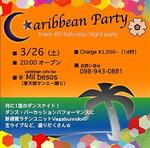 CaribbeanParty_110326.jpg