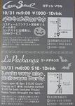 HalloweenParty_LS_LP_091031.jpg