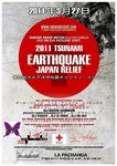 LaPachanga_EarthquakeJapanRelief_110327.jpg