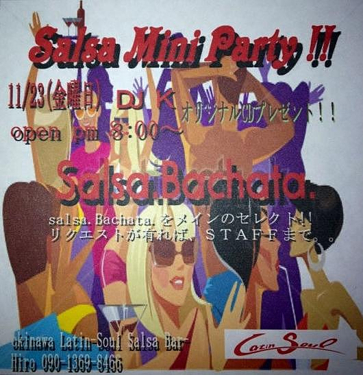 LatinSoul_SalsaMiniParty_121123.jpg