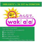 Obbligatos7thEatByDonation_121230.jpg