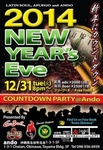 CountdownParty_ando_131231.jpg