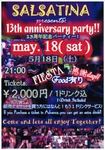 Salsatina13thAnniversaryParty_130518.jpg