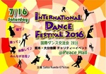 InternationalDanceFest_160716.jpg