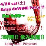 SalsaDeWineParty_LatinSoul_140426.jpg