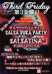 SalsaDuraParty_Every3rdFriday_Salsatina.jpg