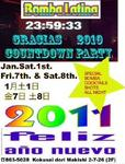 BombaLatinaCountdownThroughNewYearsWeek_20101231-20110108.jpg