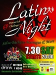 LatinNight_Challenger_160730.jpg