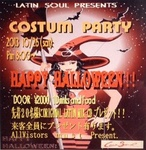 HalloweenCostumeParty-LatinSoul_131026.jpg